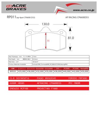 AP RACING CP6600D55 CL-B 5031W50T16 PAGID