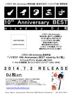 ノイタミナ 10th Anniversary 特別企画。珠玉の BEST ノンストップ MIX