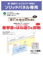 PDF - ベスト
