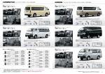 グレード・価格表ダウンロード(PDF:918KB)