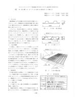 FR板スラブ工法の設計と施工