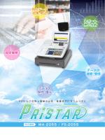 MA-2055 / FS-2055 売上データ 収集・取込 設定業務 レポート 売上分析