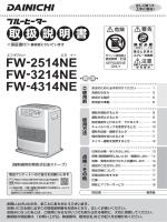 FW-2514NE