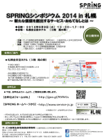 ・http://goo.gl/95fM1s ・http://www.service-js.jp