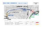 広島高速5号線 L=4.0km