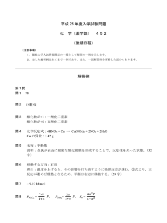 440KB - 徳島大学