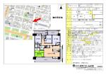 西区観音町 マンション2780万円物件情報を新規追加しました。