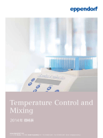 Price list Temperature Control and Mixing 2014 0.1 MB
