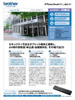 印刷用PDF