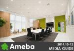 2 - Ameba (アメーバ)