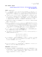 10/28 : 正規分布,QQ plot