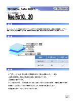 Neo Fix10、20