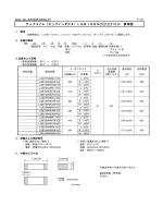チップコイル(チップインダクタ)LQB15NN10D 参考図