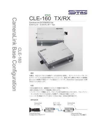 CameraLink Base Configuration CLE-160 CLE-160 TX/RX