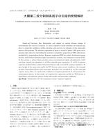 大腸菌二成分制御系因子の包括的発現解析