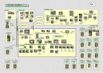 実施方針 別紙5 【PDF:964KB】