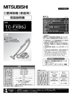 TC-FXB5J