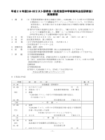 CAN-DOリスト研修会1.