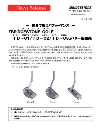 BRIDGESTONE GOLF TD -01 /TD -02 /TD -03