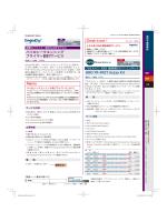 BRD TR-FRET Assay Kit パイロシークエンシング プライマー