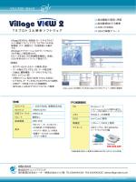 Village VIEW - VILLAGE island Asia