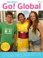 Go!Global vol.1(2014年7月発行)
