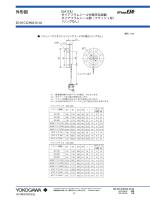 EJA118J ダイアフラムシール付差圧伝送器ダイアフラムシール部