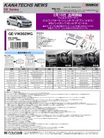 GE-VW202WG
