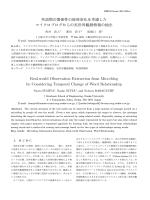 単語間の経時変化を考慮したマイクロブログからの実世界観測情報の抽出