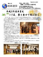 PDFダウンロード - 日本語を学ぶなら国際ことば学院日本語学校