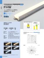 FHW - 1000 - N - FKK Corporation