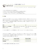 こちらの文書[PDF 454KB]