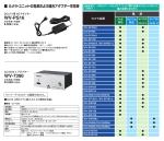 WV-PS16 WV-7390