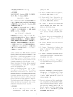 小沢 登高 (OZAWA Narutaka) A. 研究概要 2006 年度は