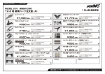 YZ-2 用 新規パーツ注文書 (A)