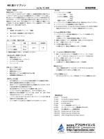 MS 用トリプシン - MakeShop
