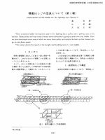 Z E口広 - 東京消防庁