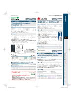 消毒用スプレー BIOCIDAL ZF Mycoplasma Detection Kit