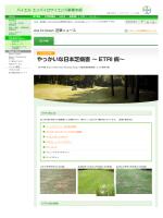 印刷用 PDFファイル