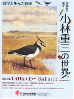 展チラシ(PDF・1850KB)