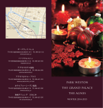 PARK WESTON THE GRAND PALACE THE