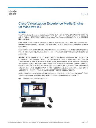 Cisco Virtualization Experience Media Engine for Windows 9.7