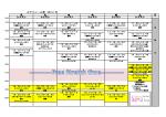 スケジュール表 2015.1月 - Excellcia ~オリジナルプログラム『RPB
