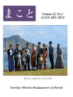 Volume 62 No.1 JANUARY 2015 - Tenrikyo Mission Headquarters