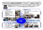 PDFファイル 444B