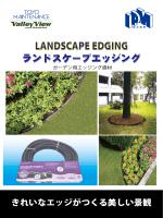 LANDSCAPE EDGING ランドスケープエッジング LANDSCAPE