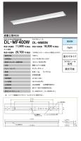 DL-M600N(約195KB)