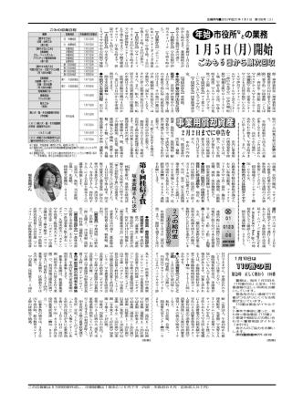 2面(PDF:298.1KB)