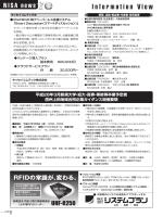 NISA NEWS Vol.86[P08]