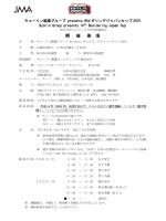 DOWNLOAD PDF - JMA 公益社団法人 日本山岳協会